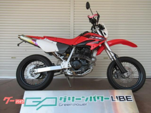 ホンダ/XR400 モタード