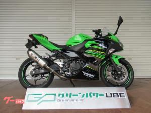 カワサキ/Ninja 400 KRT