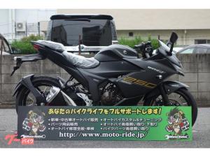 スズキ/GIXXER SF 250 ABS搭載 LEDヘッドライト 2021モデル
