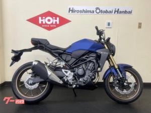 ホンダ/CB250R 2019年モデル ABS標準装備