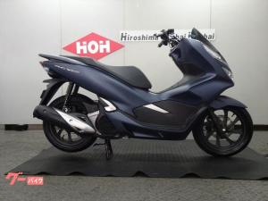 ホンダ/PCX150 ABS 受注期間限定モデル
