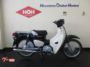 ホンダ/スーパーカブ50 新型
