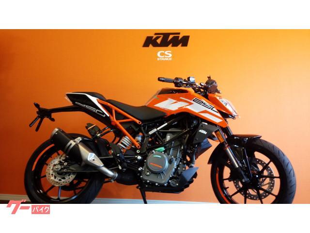 KTM 250デューク 新車の画像(愛媛県