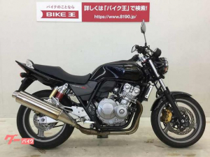 ホンダ/CB400Super Four