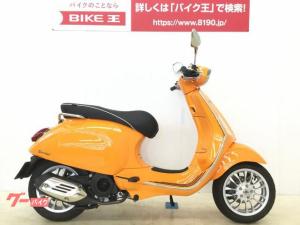 VESPA/スプリント150 イタリア・ベスパ社製 オレンジ
