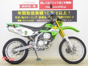 カワサキ/KLX250 ハンドガード 社外マフラー