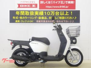 ホンダ/ベンリィ110プロ