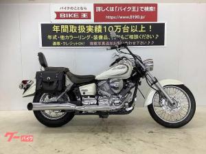 ヤマハ/ドラッグスター250 VG05J型 サイドバッグ マフラーカスタム
