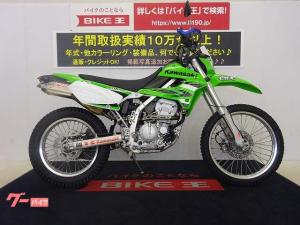 カワサキ/KLX250-2 インジェクションモデル Rフェンレス・ナックルガード