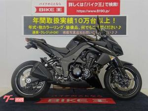 カワサキ/Z1000-4 ワンオーナー車 ノーマルベース