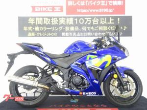 ヤマハ/YZF-R3 ABS モビスターカラーMotoGP Edition