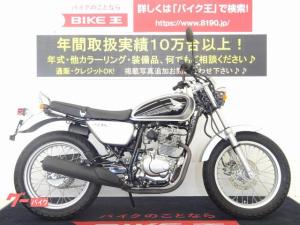 ホンダ/CB223S ノーマルベース エンジンガード