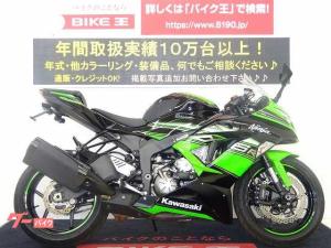 カワサキ/Ninja ZX-6R ABS 正規東南アジア仕様  フェンダーレス