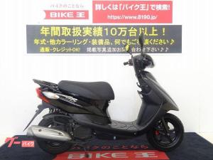 ヤマハ/JOG ZR ウィング装備 2009年モデル