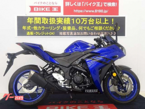ヤマハ/YZF-R3 ABS ワンオーナ車 スクリーン シングルシートカウル