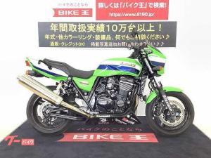 カワサキ/ZRX1200R EGガード MRAスクリーン アンダーカウル
