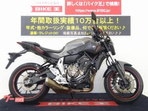 ヤマハ/MT-07 可変レバー エンジンスライダー RM07J型