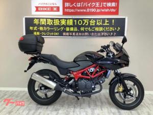 ホンダ/VTR250F リアキャリア&トップケース付き