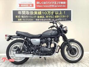 カワサキ/W800 ストリート ワンオーナー ETC2.0標準装備 エンジンガード装備