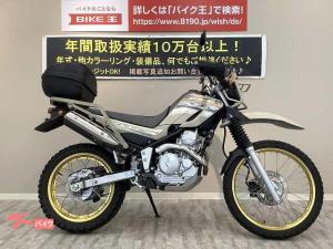 ヤマハ/ツーリングセロー 2016年モデル トップケース