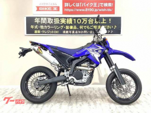 ヤマハ/WR250X 2009年モデル ナックルガード