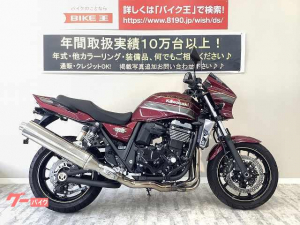 カワサキ/ZRX1200 DAEG ワンオーナー 生産終了モデル