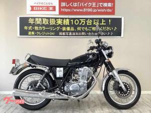 ヤマハ/SR400 サイドバッグステー 現行型 2019年モデル