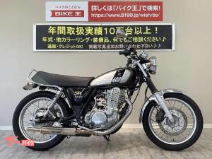 ヤマハ/SR400 FIモデル フェンダーレス