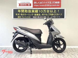 スズキ/アドレス110 フルノーマル インジェクション CE47A型