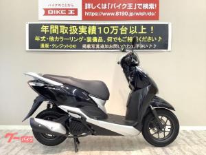 ホンダ/リード125 フルノーマル 2020モデル