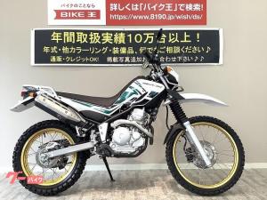 ヤマハ/セロー250 フルノーマル 2012年モデル DG17J インジェクション