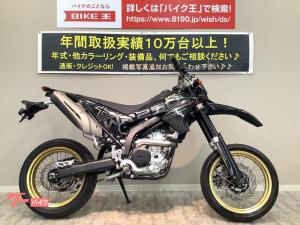 ヤマハ/WR250X ショートレバーカスタム 2016年モデル