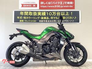 カワサキ/Z1000 2018年モデル ワンオーナー フルノーマル