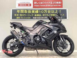 カワサキ/Ninja 1000 ABS ワンオーナー ノジママフラー フェンダーレス スライダー スクリーン 可変レバー バーエンド