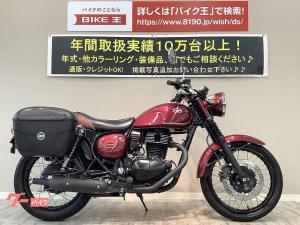 カワサキ/エストレヤ スペシャルエディション 生産終了モデル サイドバッグ 2014年モデル