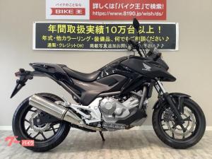 ホンダ/NC700X ワンオーナー ノーマルベース