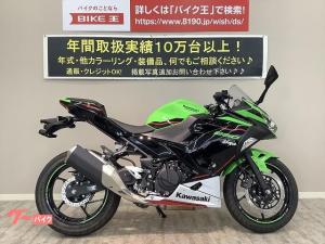 カワサキ/Ninja 250 ABS KRTエディション 2021年モデル フルノーマル