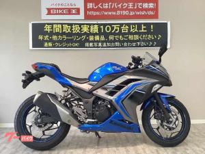 カワサキ/Ninja 250 ABS スペシャルエディション スライダー 2016年モデル