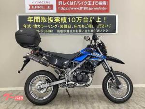 カワサキ/Dトラッカー125 リアボックス LX125D型 2015年モデル