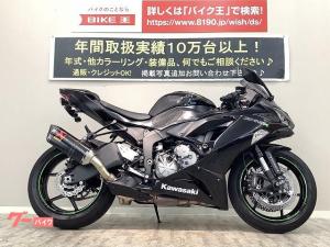 カワサキ/Ninja ZX-6R アクレポヴィッチマフラー・ベビーフェイスエンジンスライダー・フェンダーレス