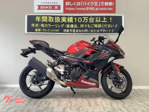 カワサキ/Ninja 400 ワンオーナー 現行型 USB電源 マルチバー スマホホルダー