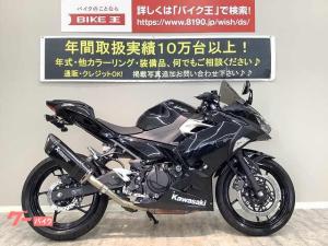 カワサキ/Ninja 400 フェンダーレス スライダー 2018年モデル