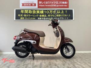 ホンダ/ジョルノ インジェクションモデル パールアンブラウン AF77