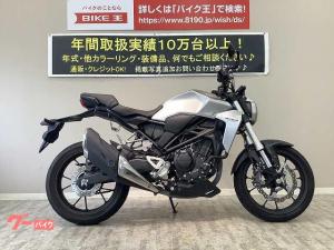 ホンダ/CB250R レバー・ミラーカスタム