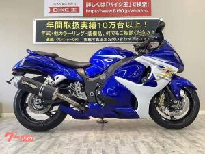 スズキ/隼 ヨシムラマフラー エンジンスライダー USB シガーソケット マルチバー