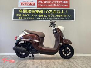 ヤマハ/ビーノ フルノーマル  AY02型 2018年モデル