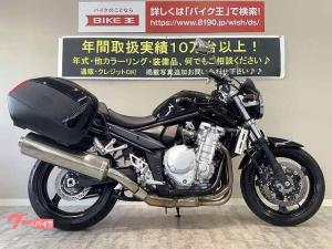 スズキ/Bandit1250 ABS サイドパニア 2008年モデル 水冷Vツインエンジン