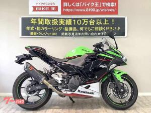 カワサキ/Ninja 250 ABS KRTエディション アクラポビッチマフラー マルチバー EX250P型