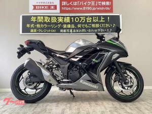 カワサキ/Ninja 250 ABS スペシャルエディション ノーマル 2015年モデル