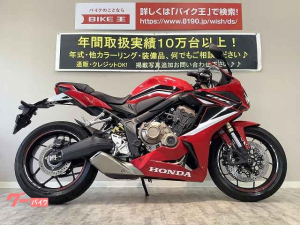 ホンダ/CBR650R ワンオーナー  マルチバー シガーソケット